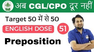 5:00 PM ENGLISH DOSE by Harsh Sir|अब CGL/CPO दूर नहीं | Preposition | Day #51
