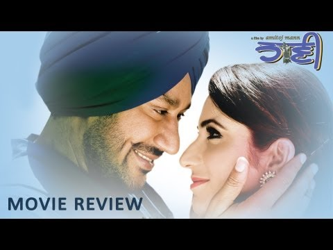 Haani Movie Reviews | Harbhajan Mann video