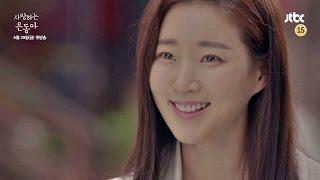 Trailer My Love Eun Dong 2