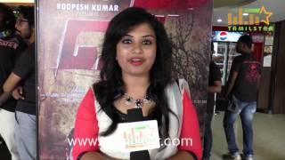 Vinjiya At V Movie Audio Launch