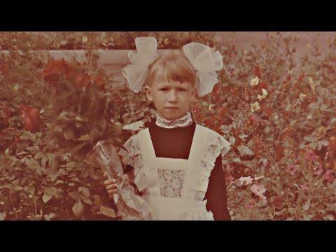 Фото из Светиного детства