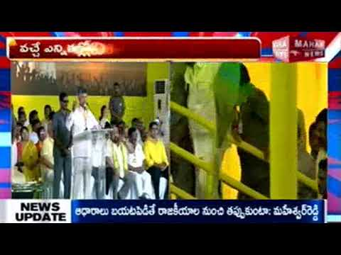 Why YCP and Janasena is not participating in Telangana Election ? | Mahaa News
