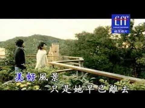 Li Sheng Jie & Li Long Xuan - Ni Na Me Ai Ta video