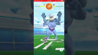 Weather Boosted Machamp Solo Raid
