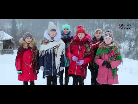 ДЗЕНЬ-ДЗЕЛЕНЬ коляда в Прикарпатті (Князівське)