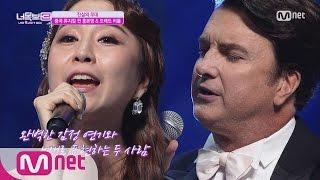 I Can See Your Voice 3 뮤지컬神 강림! 홍본영X브래드 리틀, ′오페라의 유령′ 160901 EP.10