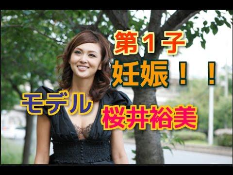 桜井裕美の画像 p1_30