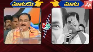 KTR Reaction on JP Nadda Comments on Kaleshwaram Project | Telangana BJP vs TRS