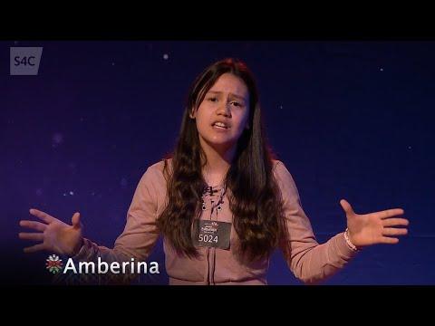 Amberina | Chwilio am Seren | Junior Eurovision 2019 | Cymru | Wales