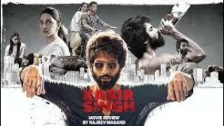Kabir Singh #Movie All Super Hit Dialogue | Shahid Kapoor & Kiara Advani | #Kabir #Singh Full #Movie