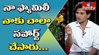 Jabardasth Pavan About His Family And Raghava - Jabardasth Pavan Exclusive Interview - hmtv - netivaarthalu.com