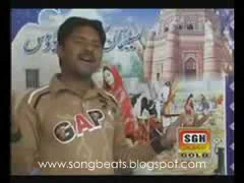 Wich Pardes Dy (rana Bashir Ahmed Chanar) video