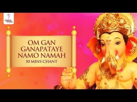 Om Gan Ganapataye Namaha 108 Times Ganesh Mantra - Ganesh Mantra...