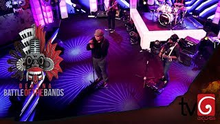 Derana Battle Of The Bands | Acoustic  ( 11 -  08  - 2019 )