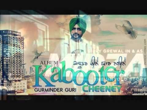 New Punjabi Songs collection 2012