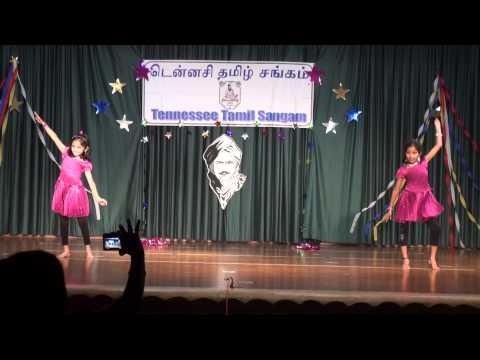 TTS 2013 Pongal Celebration - Kadhal Vandhale - Singam