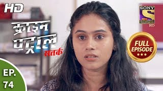 Crime Patrol Satark Season 2 - Ep 74 - Full Episode - 24th October, 2019