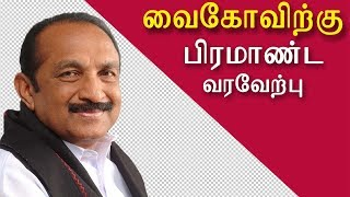 Vaiko was given a grand welcome at madurai