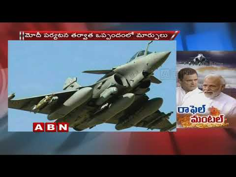 UPA Responsible For HAL Being Dropped From Rafale Deal : Sitharaman | ABN Telugu