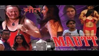 Horror Hindi Movie│Maut Ka Badla