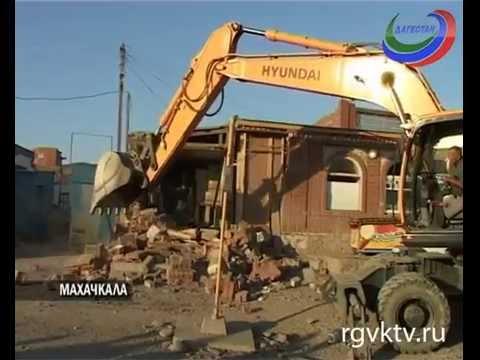 В Махачкале сносят незаконные постройки