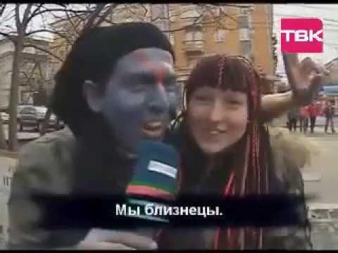 Аватар в Красноярске