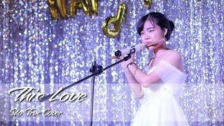 This Love (OST Hậu Duệ Mặt Trời) || Sáo Trúc Ngọc Lâm- Ngọc Diễm