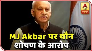 Kaun Jitega 2019: ABP News'Report Comes True After MJ Akbar's Resignation | ABP News