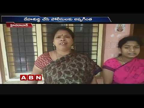 చైన్ స్నాచింగ్కు యత్నం, ఒకరి పట్టివేత | Chain Snatching On The Rise In Hyderabad | Red Alert