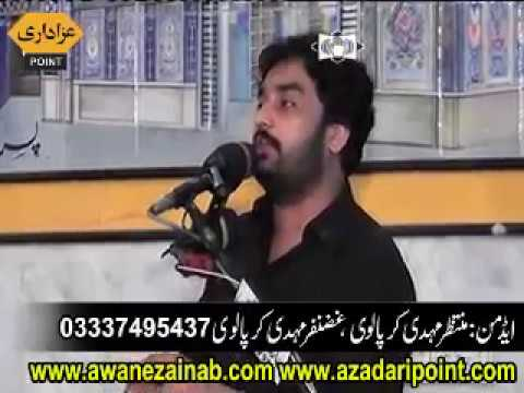 Live Majlis zakir wassem abbas baloch 8 Moharram 2017 thokar  Niaz Baig Lahore