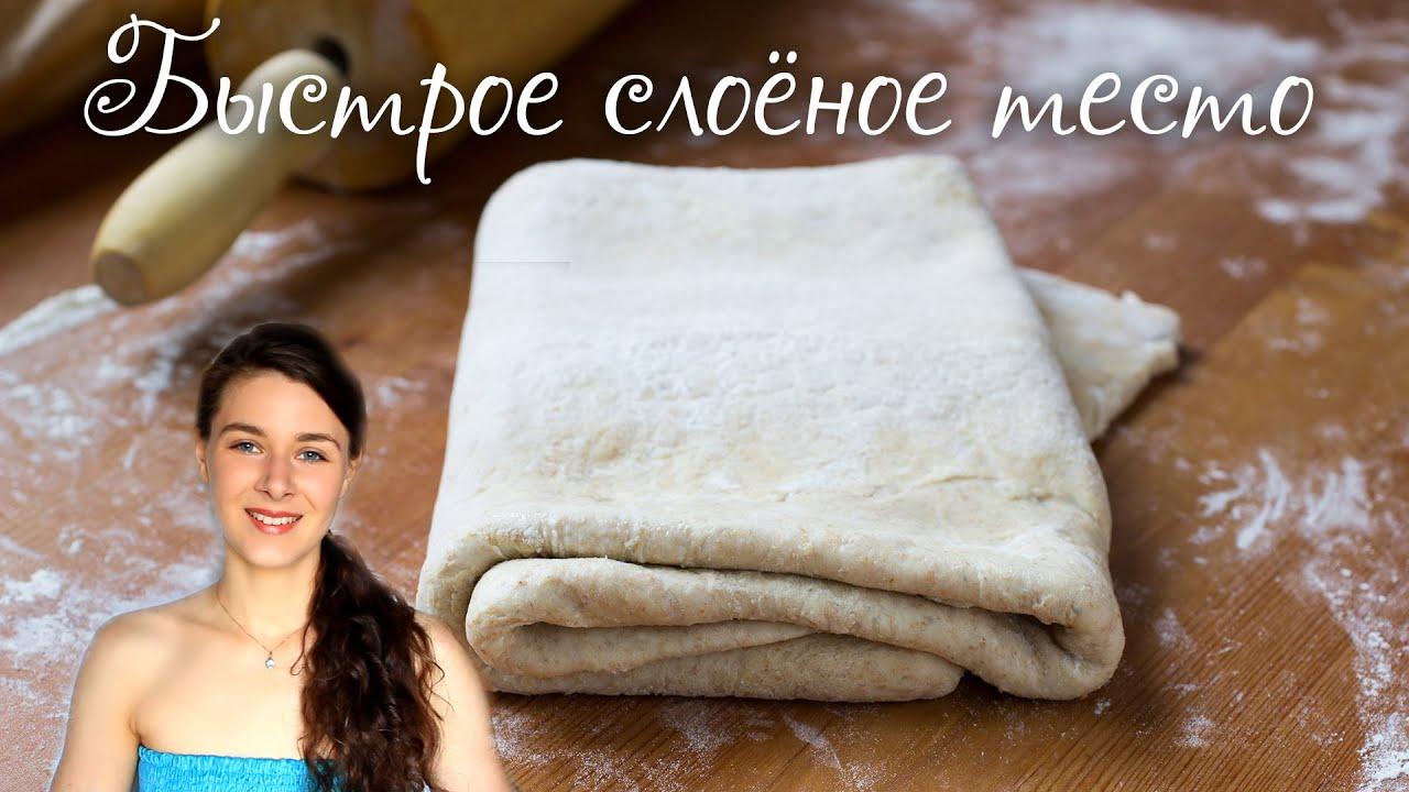 Покупное дрожжевое тесто рецепты