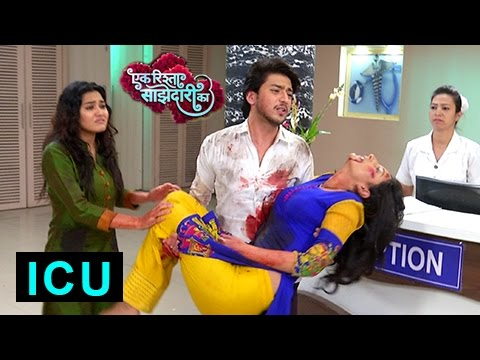Sanchi In ICU | Aryan CRYING | Ek Rishta Saajhedari Ka thumbnail