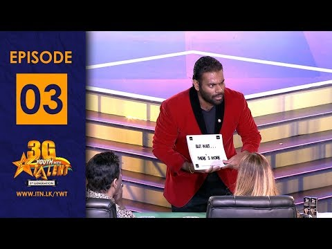 Youth With Talent - 3G - Episode (03) - (17-11-2018)