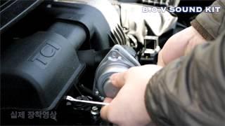 Hyundai / KIA Turbo Blow Off Valve Sound Kit by TORCON