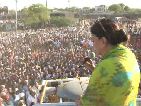 Smt Vasundhara raje's addresses huge crowed  at relmgrah