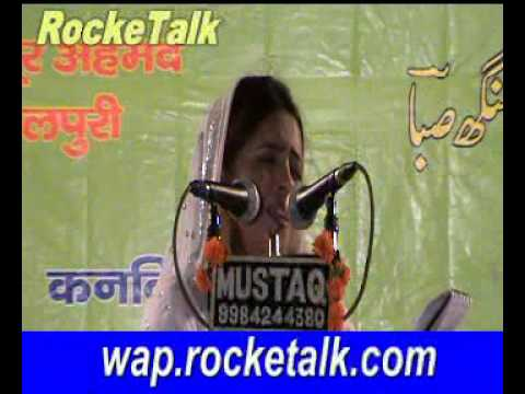 Lot Aao Bhulakar Khataye Meri Ghazal By Shabeena Adeeb Raebareli Mushaira 27 August 2012 video