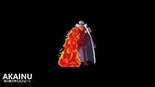 "COMETHAZINE X DENZEL CURRY TYPE BEAT - "" AKAINU"" | ANIME TYPE BEAT | Trap Instrumental"