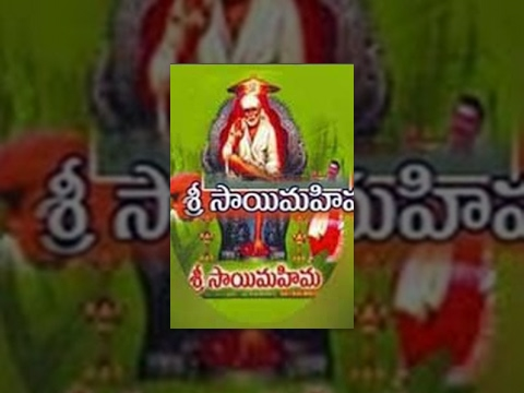 Sri Sai Mahima video