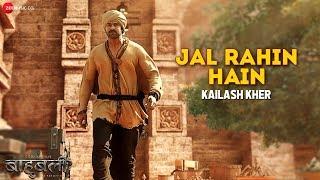 Jal Rahin Hain - Baahubali - The  Beginning | Maahishmati Anthem | Kailash Kher