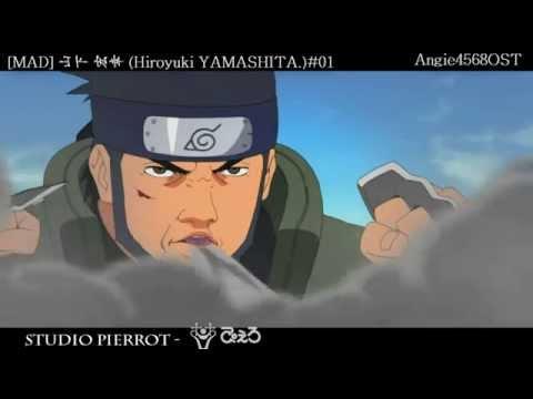 Naruto: [MAD] 山下 宏幸 (Hiroyuki YAMASHITA.) Animation #01