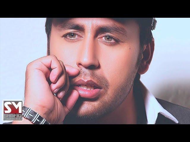 Shafiq Mureed - Sa Baran Kho Na Yay SOUND TRACK