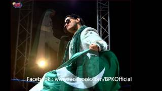 Baadshah Pehalwan Khan (Pakistani wrestler) theme song