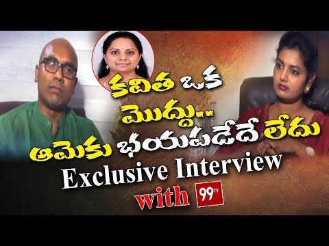 BJP Leader Arvind Dharmapuri Exclusive Interview | Election Politics | Political View | 99TV