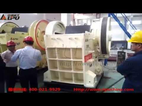 PEV jaw crusher commissioning-- Shanghai Lipu Heavy Industry Co.,Ltd