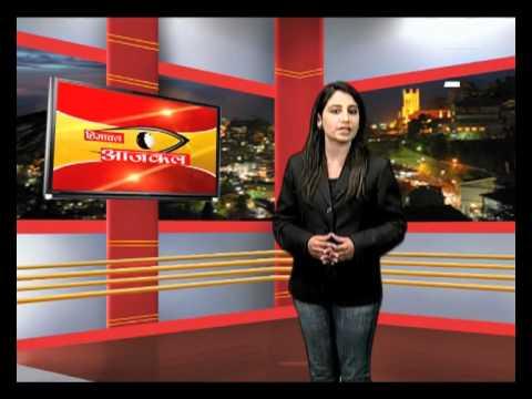 7SEA Himachal Aajkal Hindi news 8 May 2012
