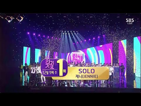 JENNIE - 'SOLO' 1202 SBS Inkigayo : NO.1 OF THE WEEK