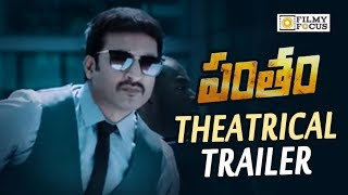 Pantham Movie Theatrical Trailer || Gopichand, Mehreen