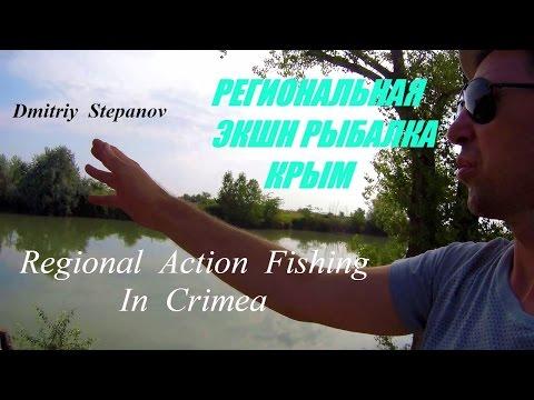 демьяновка нижнегорский район крым рыбалка