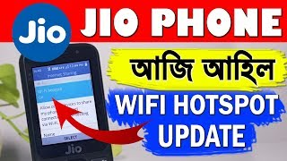 Jio phone hotspot new update || Good news for jio phone users in assamese