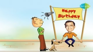 Best Of Bhanu Bandyopadhyay | Bhanu Bandopadhyay Comic Music Box